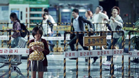 Festival de Sitges. Cinema. Pel·lícula Train to Busan.