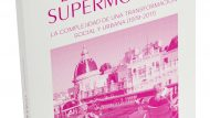 Coberta del llibre 'Barcelona supermodelo'