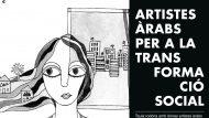 Dones artistes aĚrabs
