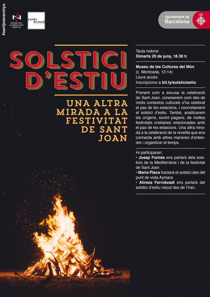 SantJoan(1)