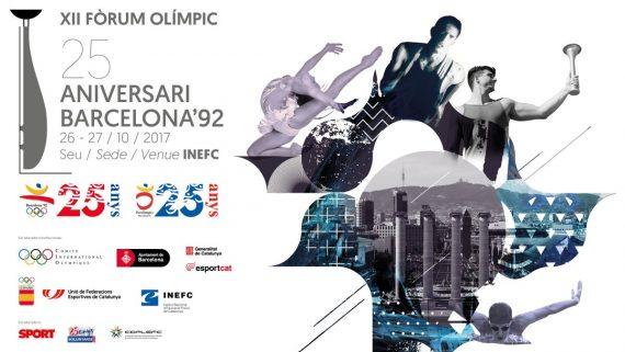 Forum Olímpic I