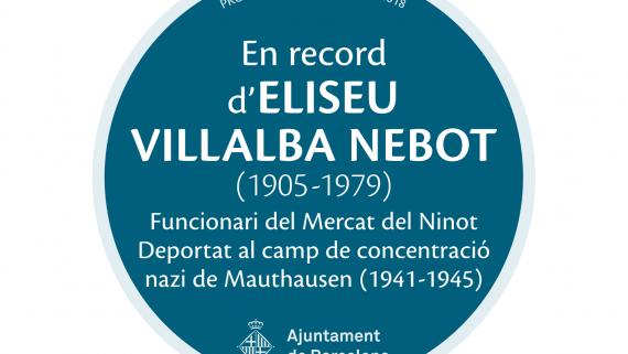 En record d'Eliseu Vilalba