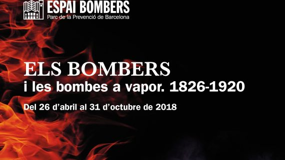 Els bombers i les bombes a vapor. 1826-1920