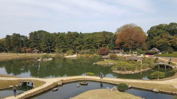 Jardí Korakuen (Okayama, Japó)