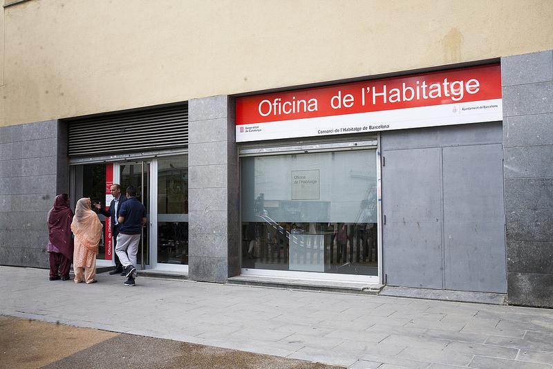 Nuevo horario de atenci n al p blico en las oficinas de la for Oficinas seguridad social barcelona horarios