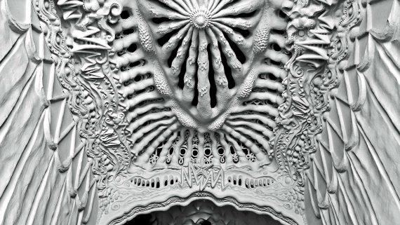 Sostre del vestíbul de la Casa Montserrat. Foto: Consol Bancells