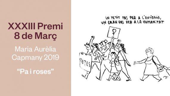 Premi Maria Aurèlia Capmany 2019