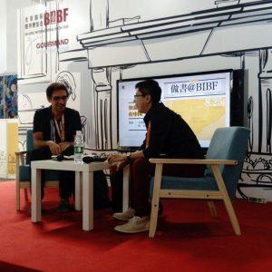 La Fira Internacional del Llibre de Beijing és una de les més rellevants del continent asiàtic