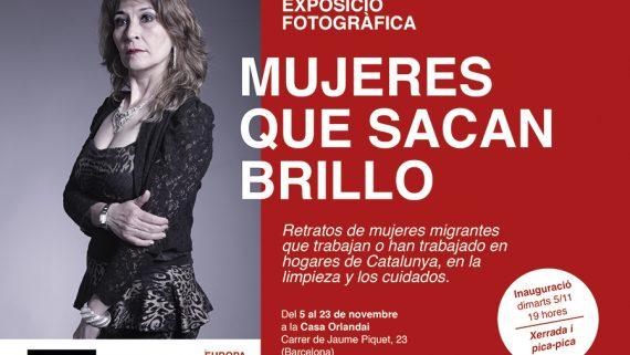 Exhibition 'Mujeres que sacan brillo' (Women who give shine)