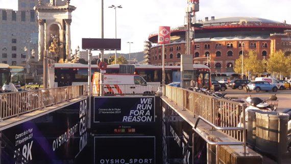 Metro-boca-Espanya