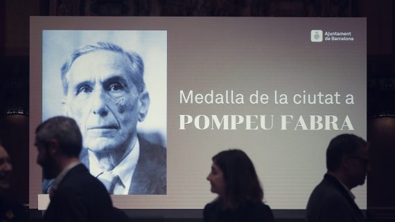 Pompeu Fabra, Medalla de la Ciutat, Ajuntament de Barcelona, 1938, 2019
