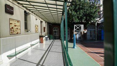 Col·legi Immaculada Concepció, Eixample, Barcelona, educació pública