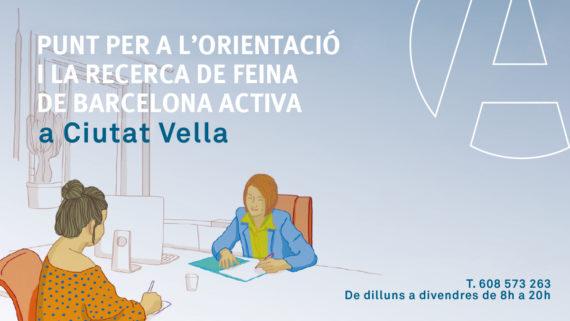 CiutatVella_Imatge_PIORC_telematic