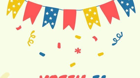 Concurs Cartells Festa Major del Poblenou 2020