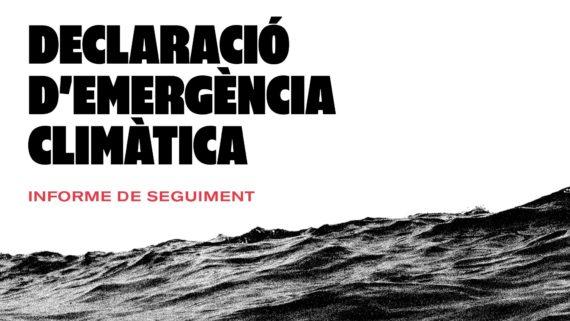 informe_emergència