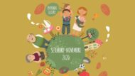 Turó Park setembre-novembre
