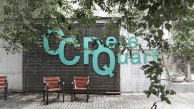 Centre Civic