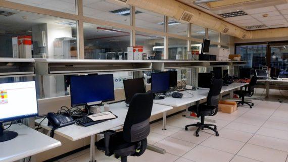 Centre de Processament de Dades