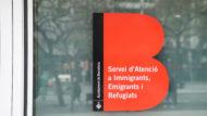 SAIER, Servei d'atenció a immigrants, emigrants i refugiats, icona, logo, nou edifici SAIER