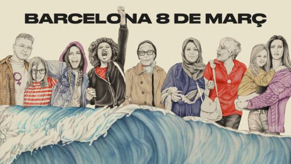 Cartell oficial del 8M amb un conjunt de dones diverses.