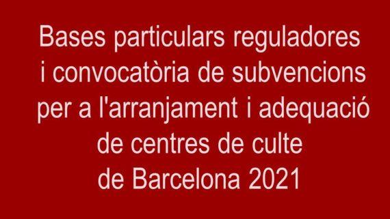 Imatge subvencions obres 2021-2