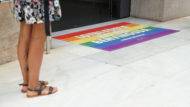 Catifa LGTBI a la Seu del Districte de Sant Martí