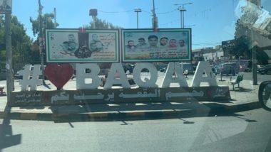 Ciutat de Baqaa.